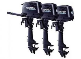 Outboards (Section Introduction)